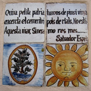 poemespriu