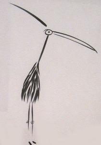 ocell 2P